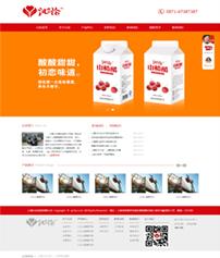 沁伦山楂醋饮料网站建设