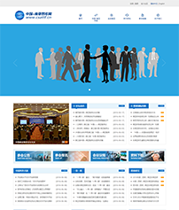 云南省社会科学院网站建设