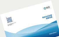 昆明皇本给水设备有限公司产品宣传画册设计