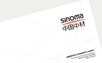 中国中材地勘中心云南总队宣传画册设计