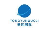 昆明通运国际旅游包机服务有限公司logoVI设计