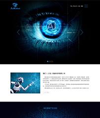 珊口(上海)智能科技有限公司人工智能AI网站建设