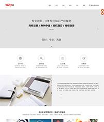 Y839企业管理H5响应式网站建设